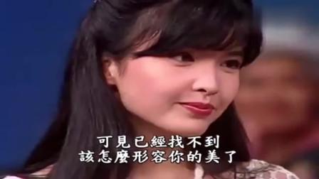 张菲:你希望你未来先生是什么样的?回答:一个男人!