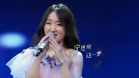 杨钰莹版《酒醉的蝴蝶》大火!简直唱出了她的感情生活,歌词扎心