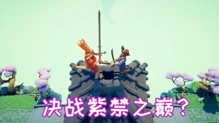 全面战争模拟器:各路豪杰决战紫禁之巅,海盗船长一招搞定国王?