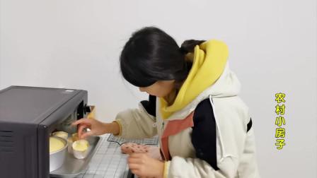 农村小媳妇做美食,第一次烤戚风蛋糕,婆婆吃了说啥?逗乐一家人