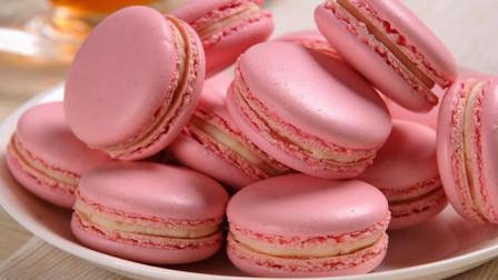 甜品店贵贵的马卡龙做法来了!还是好吃的树莓味呢,小朋友的最爱