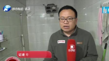 事发驻马店汝南县:安装方法有误  原因还待鉴定——洗个热水澡  母子三人家中身亡 都市报道 20200106