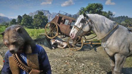 荒野大镖客2:开4匹马的马车翻山越岭去黑市,结果被地形毁了