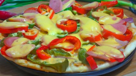 3分钟教你自制披萨,不用烤箱就能做,半小时出锅,比买的还好吃