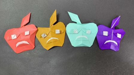 【折纸_教程】一个可爱的苹果,喜欢吗?一起来折吧!