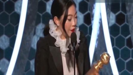 第77届金球奖颁奖首位亚裔影后诞生饶舌歌手成功转型