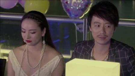 辣妈正传:老婆在这做着生日蛋糕,元宝生日就是夏冰生日
