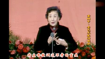 84岁京剧名家李慧芳 演唱《三娘教子》选段  韵味优美 经典好听!