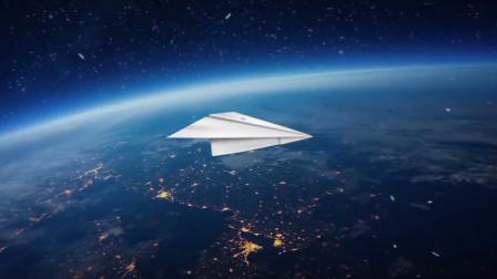 纸飞机从太空抛出会怎样?日本专家花巨资实验,结果闹了个大笑话!