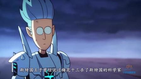 刺客伍六七:青凤不仅是利用阿七对付刺客首领, 他还有更远大目标(1)