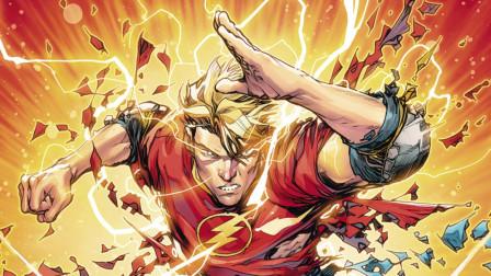 画Q版美国DC漫画旗下超级英雄闪电侠!