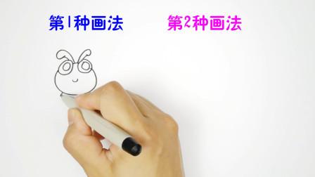 如果快速画出毛毛虫?教你2种不同风格的画法,太实用了!