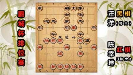 女棋手面对强敌:和棋谱不成,勇于亮剑,敢打敢拼