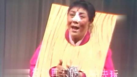 曲剧79舞台《卷席筒》小苍娃我离了登封小县-海连池