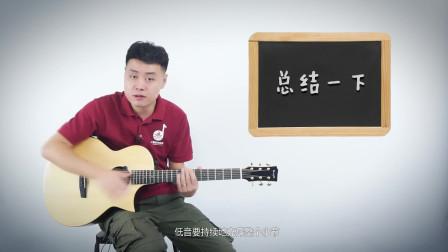 《第三十二课》简单的指弹——小磊吉他零基础教程