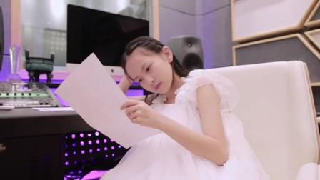 《只对你有感觉》天籁童声 夏侯钰涵  潘超然 翻唱