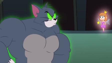 猫和老鼠:汤姆抢夺食人牙齿,失控变得超级大,像是充气了一样