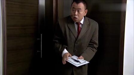 精豆急着上厕所,把女厕所标志改成男厕所,这操作秀啊!