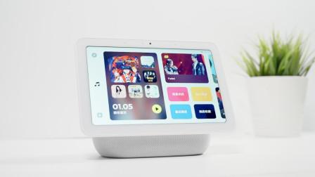 小爱触屏音箱Pro8屏幕变大之后有哪些改变?
