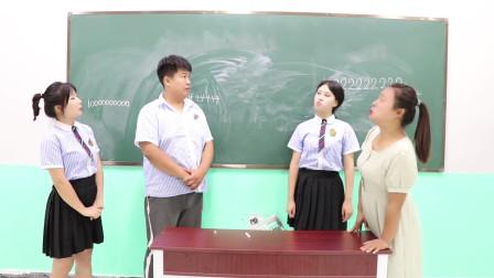 学霸王小九喜剧:老师登记家长电话号码,没想号码一个比一个牛,老师反应太有趣了