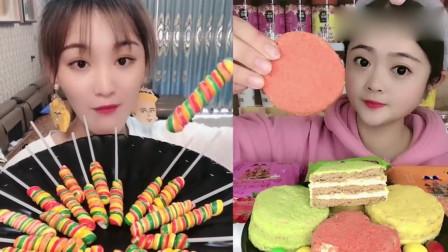 萌姐吃播:螺旋棒棒糖、提拉米苏,甜品口味任选