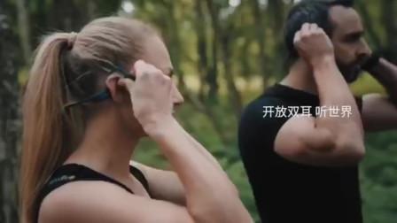 AfterShokz韶音 AS800 Aeropex骨传导运动蓝牙耳机跑步无线双耳