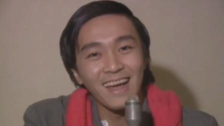 【珍贵视频】1990年刘德华 吴君如 周星驰谈初出道跑龙套的感受