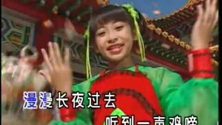 (王雪晶VS庄群施:恭喜恭喜)