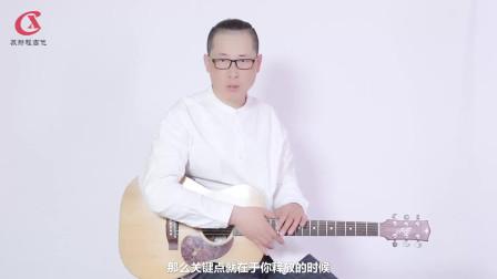 简单好听指弹吉他教学大悲咒