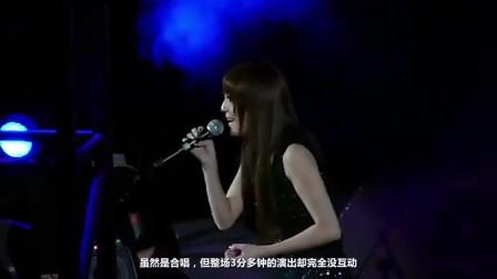 史上最尴尬的合唱!张韶涵宁可站在台下,也不愿和她同台合唱!