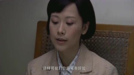 王贵与安娜: 安娜跟王贵坦言,要离婚两个孩子归她,什么也不要!