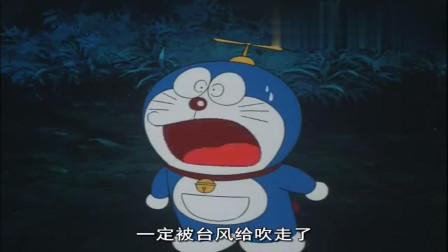 大雄和哆啦A梦竟然在森林里,迷了路找不到回家的方向了