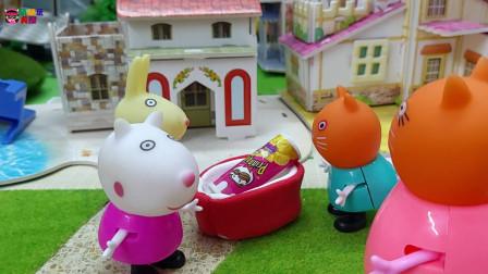 《小猪佩奇》小故事,坎迪偷吃妈妈的薯条,妈妈会不会发现呢?