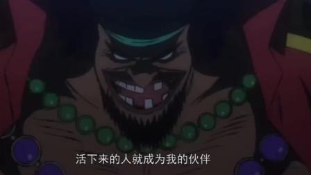 一向狂妄自大的黑胡子,也不敢惹这位恶鬼继承者