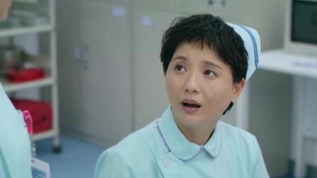 董事长给医院投赞助,护士听到基金名称傻眼了,竟是自己的名字