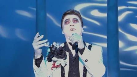 《僵尸女孩3》史上唱歌最好听的僵尸!被僵尸咬后,歌手死了也要唱歌,一部奇幻喜剧电影