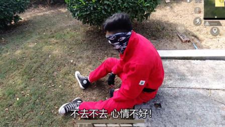 真人版吃鸡:东莞仔被广西妹甩了,竟不务正业,吃鸡都不去?