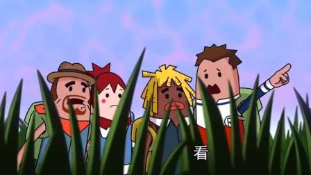 搞笑吃鸡动画霸哥小队误入高端局全场苟草丛里结果还是被炸死