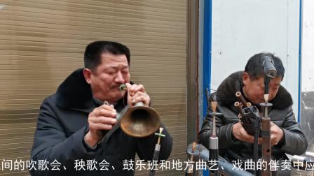 南阳唢呐王小赵五演奏《歌曲联奏》《赵铁贤哭坟》老艺人吹神了!