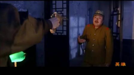 日本鬼子竟敢嘲讽燕双鹰, 真是不知天高地厚