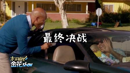 四川方言:黑人小伙追尾为了不赔钱,开始用四川话现场吹牛,笑了