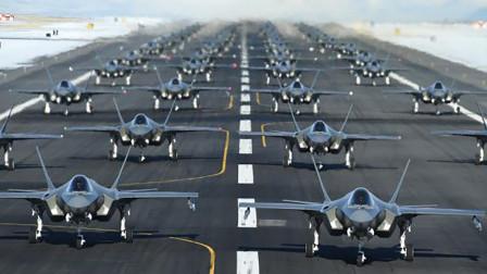 """又是52!美国空军作战演习""""秀肌肉"""" 52架F-35A战斗机同时升空"""