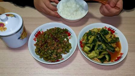 下班回家做什么菜,肉沫豆角配米饭满足你的味蕾