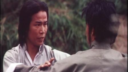 陆同春拒捕,误会李一霸,导致他被毒蛇咬死