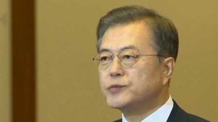 央视新闻联播 2020 韩国总统称将致力于改善韩朝关系