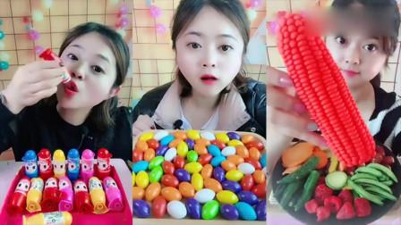 小可爱吃播:彩色巧克力豆, 你们小时候吃过吗