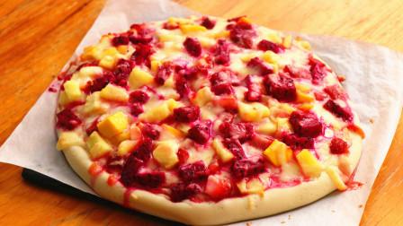 披萨不要只做咸味的,试试做水果味的,大人小孩都会爱吃的