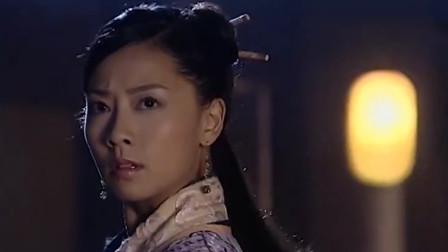美女遭高手围杀,没想美女的剑法如此厉害,高手完全不是对手!