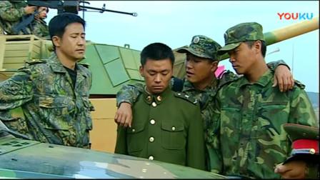 《士兵突击》连长受不了战友抒情,许三多说出这话,直接被骂!