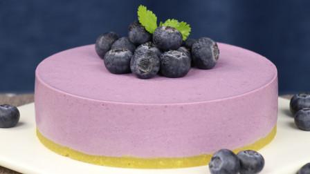 教你做酸奶蓝莓慕斯蛋糕,酸甜可口,好吃不腻,3分钟就能学会